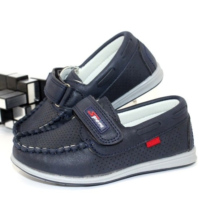 Дитяче взуття для хлопчика за доступними цінами!