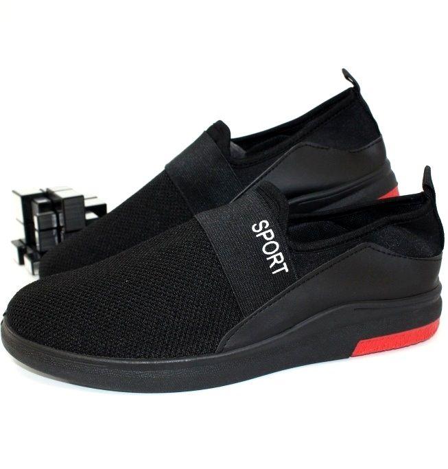 Спортивная мужская обувь по доступной цене!