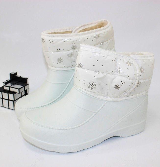 полусапожки ЭВА утеплённые ЖЕ21-белый - стиль, комфорт, удобство.