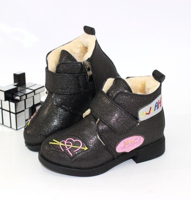 Купити зимове взуття в сандалях, дитяча зимове взуття недорого, дитячі зимові черевики Запоріжжя