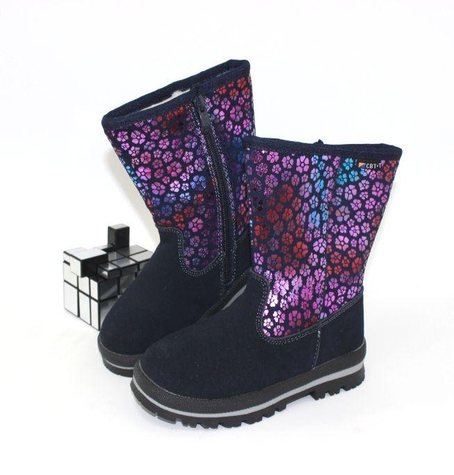 Зимові чоботи для дівчинки, черевики для дівчинки зима купити, купити зимові черевики Україна