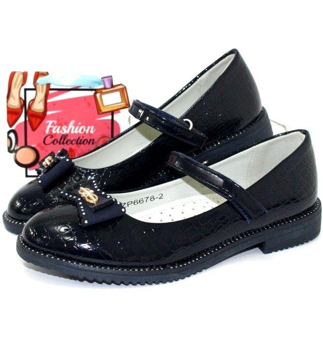 Дитячі зручні туфлі, купити дитячі туфлі недорого Запоріжжя, купити польську взуття в Україні
